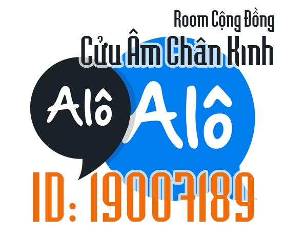 Room cộng đồng Cửu Âm Chân Kinh 19007189 sẽ có các phòng như sau: