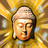 Kim Đỉnh Phật Quang